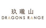 玖瓏山 Dragons Range